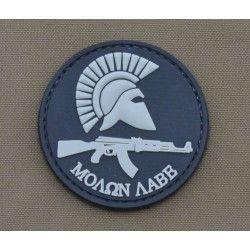 PARCHE PVC MOLON LABE AK